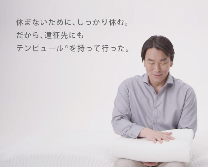 松井秀喜1